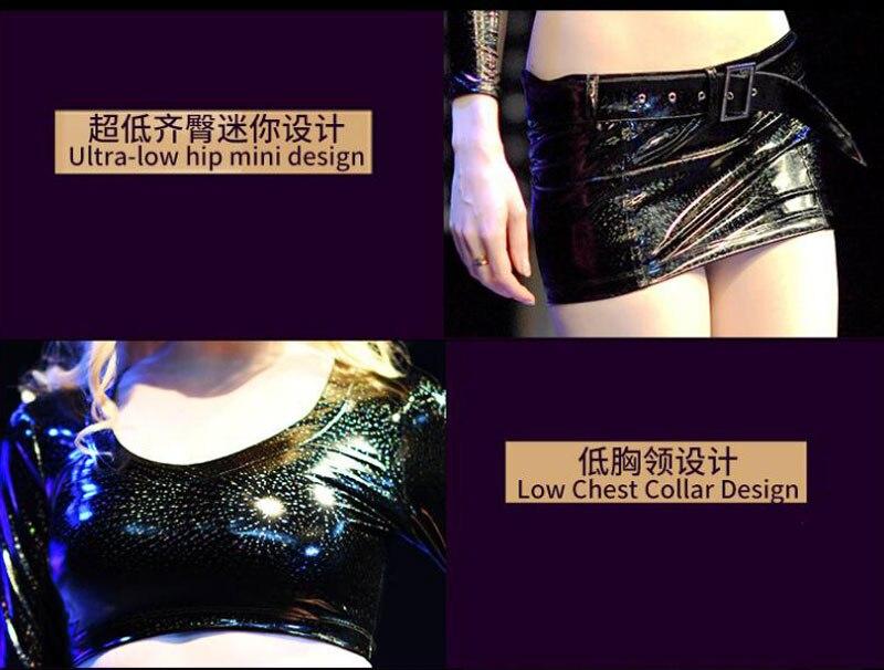 Package MINI 3D Wear 11