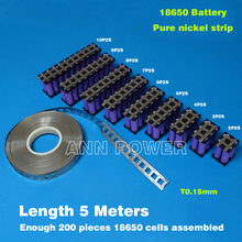 18650 baterias cilíndricas correia de níquel 18650 célula tira de níquel bateria de lítio fita de níquel puro usado para suporte de bateria 18650