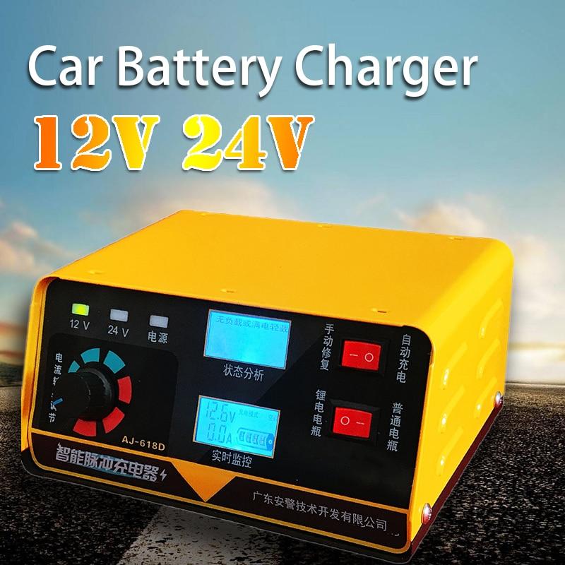 Chargeur de batterie de voiture 12 V 24 V Plein moto automatique Électrique 400AH Voiture chargeur de batterie Faible Bruit + Adaptateur