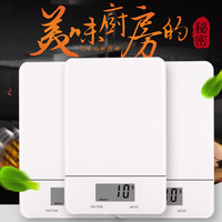 5kg new electronic kitchen scale waterproof high end touch screen baking scale food scale Chinese medicine