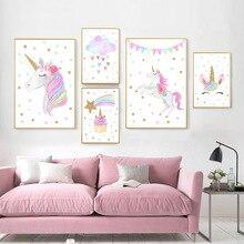 Rainbow Unicorn Wall Art Prints Baby Nursery Poster Cute Canvas Painting Nordic Decoration Picture Children Kids Bedroom Decor