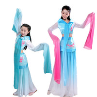 New Design Chinese Folk Dance Caiwei Dance Suit Woman Gradient Water Sleeves Costumes Drum Wear Stage Performance Clothes