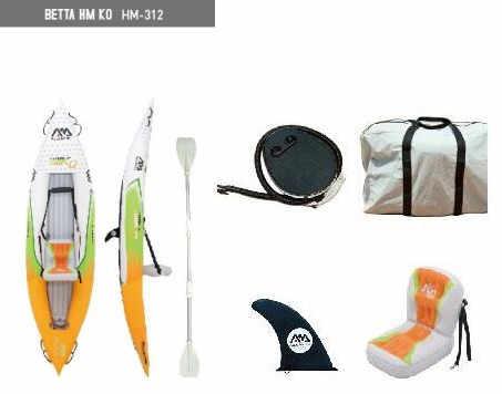 2017 Año nuevo bote inflable Kayak tabla de Surf SUP Kayak bote inflable