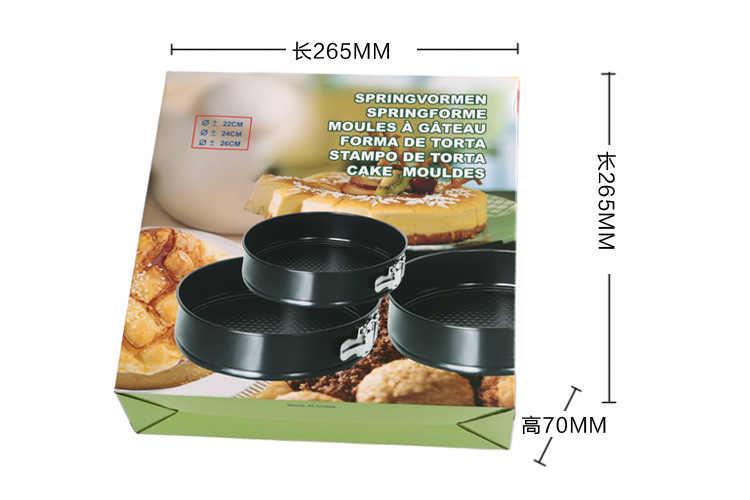 2016 высококачественный антипригарный Набор круглых форм Three-3Pc антипригарный набор сковородок (00178)