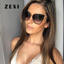 ZEXI Female Cat Eye Sunglasses Butterfly Sexy Women Mirror Black Vintage Glasses Full Frame Glases Brand Design with Logo NS0039