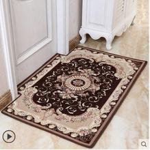 European Anchors Print Carpet Multi-size Decor Water absorption fabric Floor Mat Living Room Bedroom Rug Non-slip Tapetes Carpet недорого