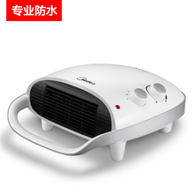 Free shipping Mini heater in the bathroom and hanging electric waterproof