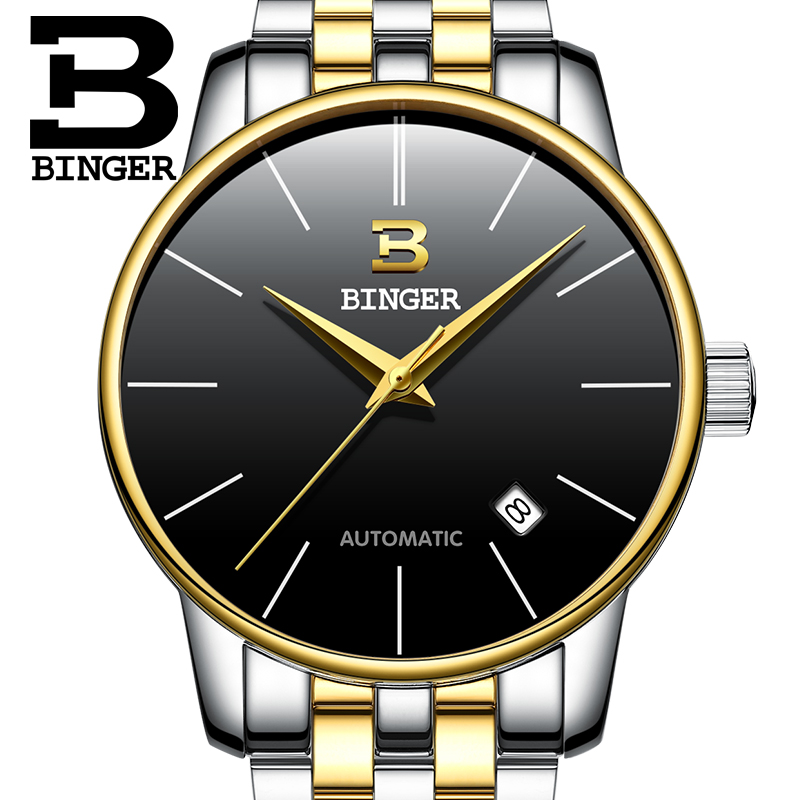 Reloj Hombre Top Brand Luxury Simple Fashion Casual Business Watches Men Date Waterproof Automatic Mens Watch relogio masculino  reloj hombre top brand luxury simple fashion casual business watches men date waterproof automatic mens watch relogio masculino