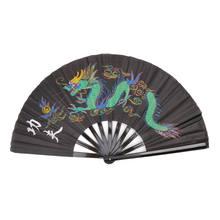 33 cm chinois traditionnel Arts martiaux pliant tai-chi ventilateur Kung Fu Performance