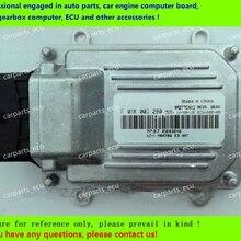 Для Geely LC двигатель автомобиля бортовой компьютер/M7 ECU/Электронный Управление блок/автомобильным бортовым компьютером/F01R00D280 01603846 MR479Q/F01RB0D280