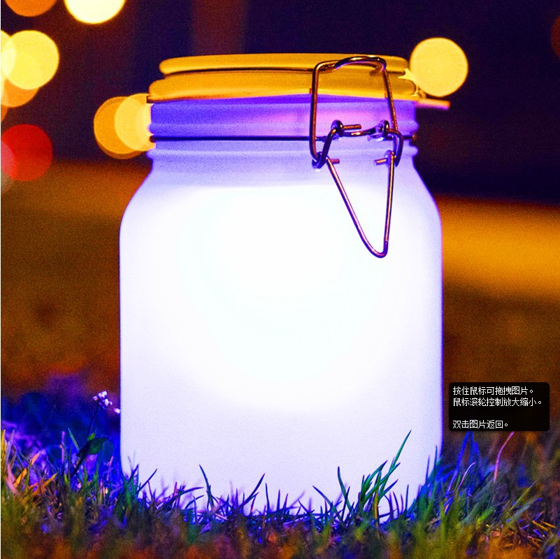 7 Colors Gradient Change Sun Jar Groud Glass Solar Cell A Best Birthday Gift Romantic Gifts Girls For Your Girl Friend 3