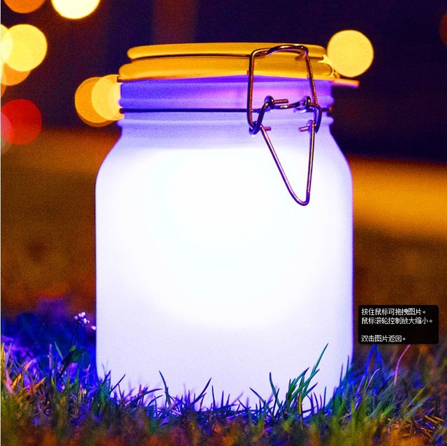 7 Colors Gradient Change Sun Jar Groud Glass Solar Cell A Best Birthday Gift Romantic