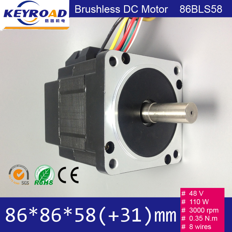 48v 110w 3000rpm 86mm bldc motor nema34 brushless dc for Brushless dc motor cost
