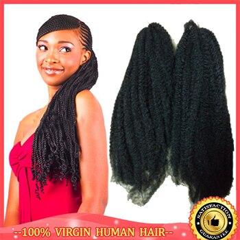 Synthetic hair weave xpression braiding hair 3pcslot free synthetic hair weave xpression braiding hair 3pcslot free shipping afro kinky twist braidiang hair pmusecretfo Images