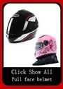 full face helmet (1)