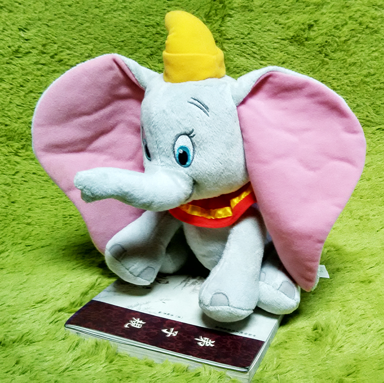 2019 Free Shipping 28CM  Dumbo Elephant Plush Toys Stuffed Doll For Christmas Gift Or Collection
