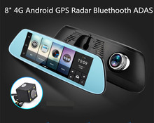"8"" Android 5.1 4G Dual Lens Bluetooth High Definition Rear View Mirror Vedio Recoder Camera Wifi GPS Navigation ADAS Radar DVR(China)"