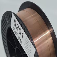 S201 hs201 ercu tig медный стержень электрод из чистой меди