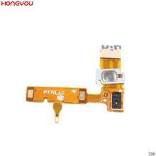 For Lenovo P770 Power Button On / Off Switch Flex Cable стоимость