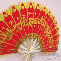 Shahada Qur An Muslim Home Decorations Hanging Fan Craft Fan Bamboo Fan Hui Supplies Special Offer