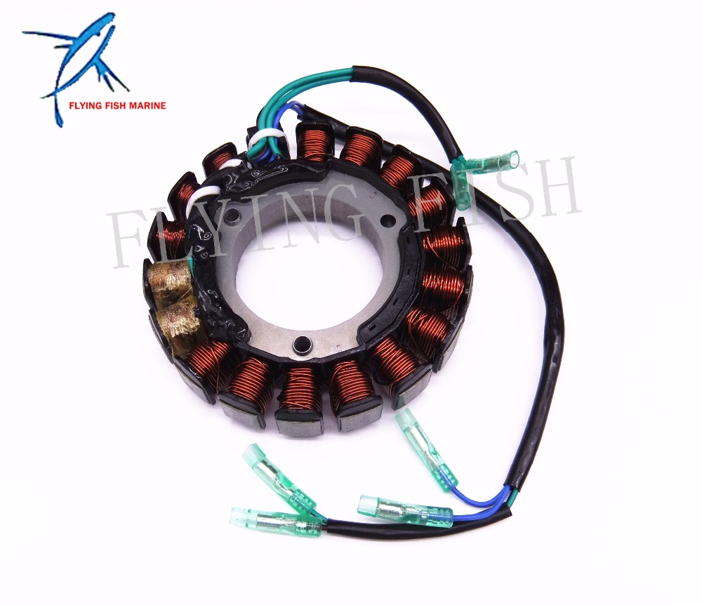 Outboard Engine Boat Motor F20-05000200 Coil Assy for Parsun HDX 4-Stroke F20A F15A ,Free ShippingOutboard Engine Boat Motor F20-05000200 Coil Assy for Parsun HDX 4-Stroke F20A F15A ,Free Shipping