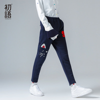 Toyouth 2016 Autumn Fashion Harem Pants Female Loose Sweatpant Sportwear Patchwork Printing Trousers