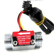 G1/2 дюйма датчик расхода воды переключатель расходомер для промышленная турбина расходомер Датчик расхода воды
