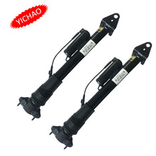 DHL Fedex Free Shipping Auto Parts For Mercedes Benz W164 X164 Rear Air Suspension Spring Shock Absorber Air Spring Strut 1 pair