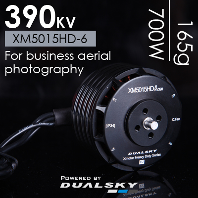 Dualsky  Multi-rotor Disc Motor XM5015HD-6 390KV Agricultural Protection Logistics Aerial Camera Drone Parts dualsky xm5010te 9mr 390kv 28 poles brushless disk type motor for multi rotor