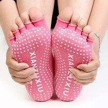 Women's Yoga Half Toe Socks