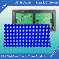 Free shipping 2pcs/lot 320*160mm 32*16 pixels waterproof for text message led sign Outdoor P10 Blue color LED display module