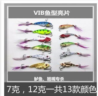 bulk fishing lures promotion-shop for promotional bulk fishing, Fishing Bait