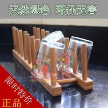 Simple kitchen dish rack shelving cup holder glass rack drain rack storage rack Drain dishes dishes bamboo free shipping
