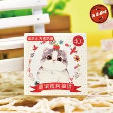 Label Stickers Decorative Stationery Album Diy Diary Cute Cat 40pcs/Pack
