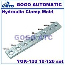 Гидравлический зажим пресс-формы YQK-120 Ручной Гидравлический Электрический кабель провода обжимной инструмент набор штампов 10-120mm2
