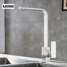 MOIIO Kitchen Faucet Bright Chrome Single Handle Spool Mixer Water Tap  Sus304 Square Spout Luxury Polish Hot and Cold Taps