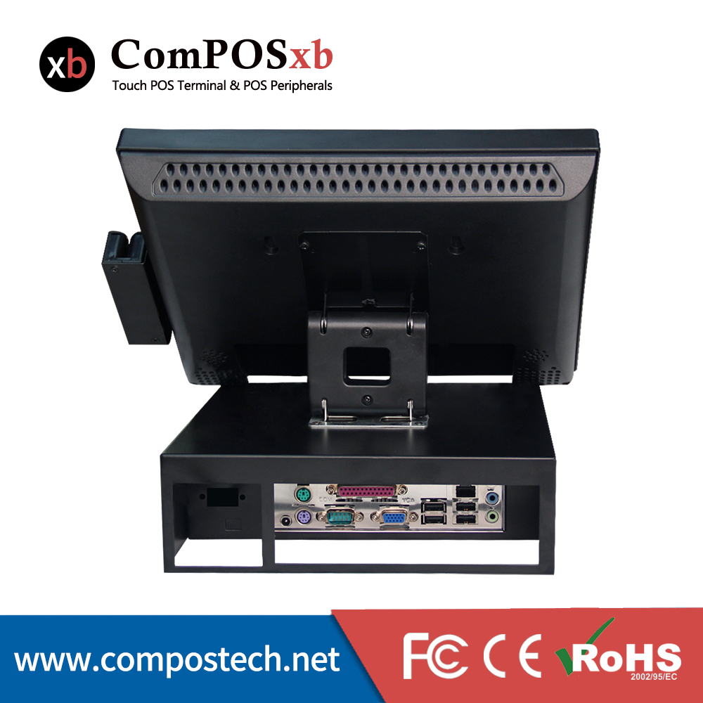Cheaper computer - Aliexpress Com Buy Newest Cheaper Touch Computer All In One Point Of Sale Pos Terminal Pos System With Free Shipping From Reliable Point Of Sale
