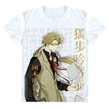 Bungo Stray Dogs T-Shirt – 1