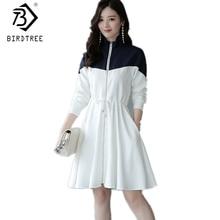2018 элегантные весенние лоскутная-line Империя женщина платье Цвет блок с длинным рукавом Стенд Платья для женщин Офисные женские туфли корейский стиль d82211c