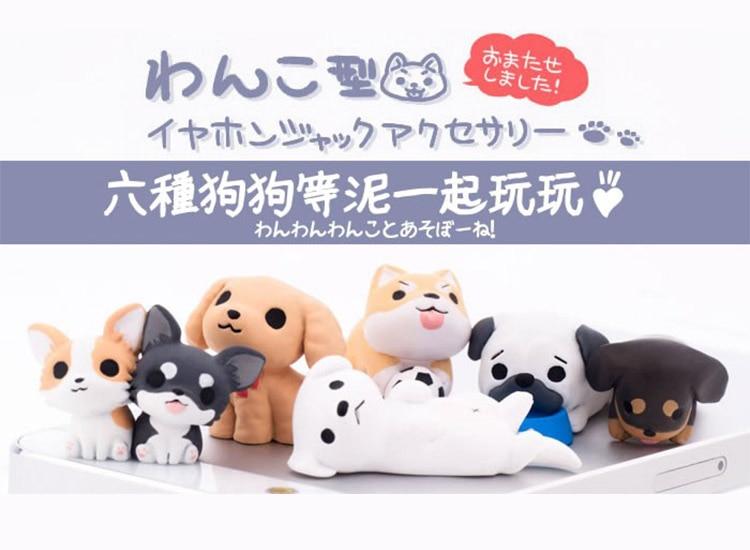 Kpop kawaii yüksek kalite dachshund Niconico Köpek Anti toz fiş - Cep Telefonu Yedek Parça ve Aksesuarları - Fotoğraf 2