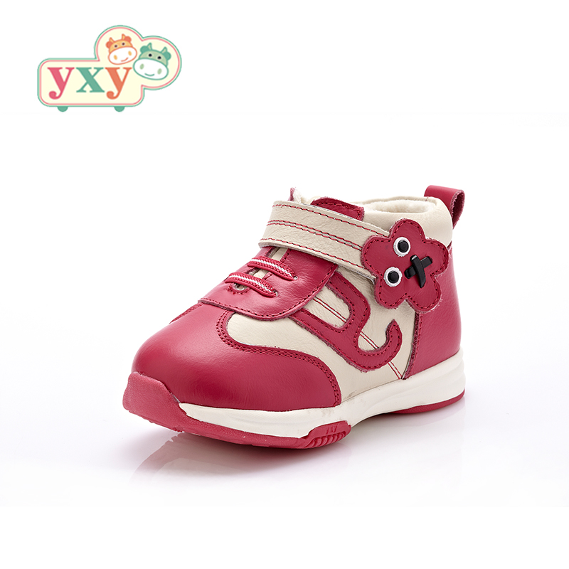 YXY 2019 new winter kids boy girls function casual flower boot Genuine Leather warm children girls boys cotton boots shoes SolesYXY 2019 new winter kids boy girls function casual flower boot Genuine Leather warm children girls boys cotton boots shoes Soles