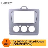 Harfey 2 Din Panel Plate refitting Frame Dash Mount Kit Car Radio Fascia for 2004 2005 2011 Ford Focus 173*98/178*100/178*102mm
