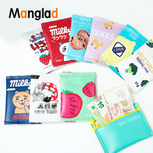 Manglad Cute Wallet Bag Small Mini Coin Purse Messenger Satchel for Lovely Kids Girls Princess Party Pouch