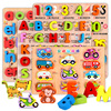Candice Guo Wooden Toy Montessori Baby Wood Puzzle Shape Match Game Letter Digital Number Animal Transport
