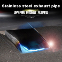 Stainless Steel Rear Round Exhaust Pipe Tail Muffler Fit For X-trail T32 T31 Qashqai j11 Juke Almera Teana Sylphy Sentra
