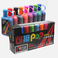 KNOW 8 Colors/set Whiteboard Ink Erasable POP Art Marker Replenisher For School Supplier