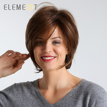ELEMENT Synthetic 6 inch Short Straight Hair Wig With Side Fringe Dark Brown Color Party Daily Wear Wigs for Women High Density