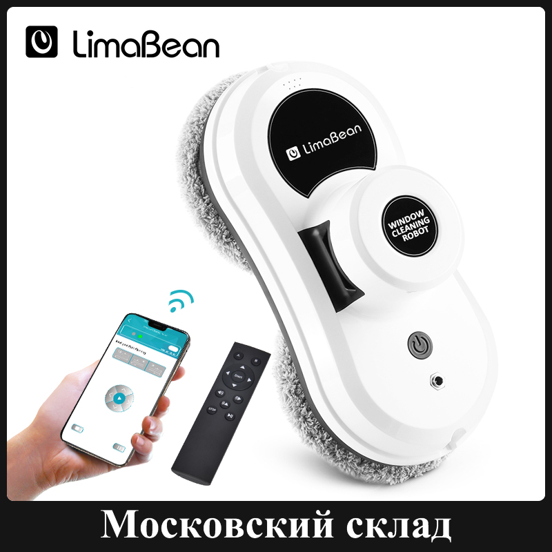 Window Cleaning Robot Window Cleaner Robot Window Robot Vacuum Cleaner Glass Cleaning Robot