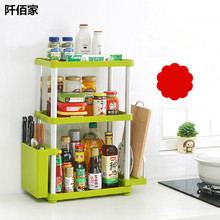Multifunction 3 Layer Green Kitchen Shelf Plastic Assemble Aviation Aluminum Spice Knife Storage Rack For Caster Sundries Holder
