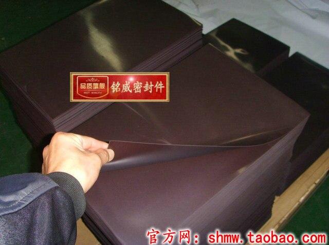 Kühlschrank Platte : Gewaschen vier crown] weiche gummi magnettafel kühlschrank magnet